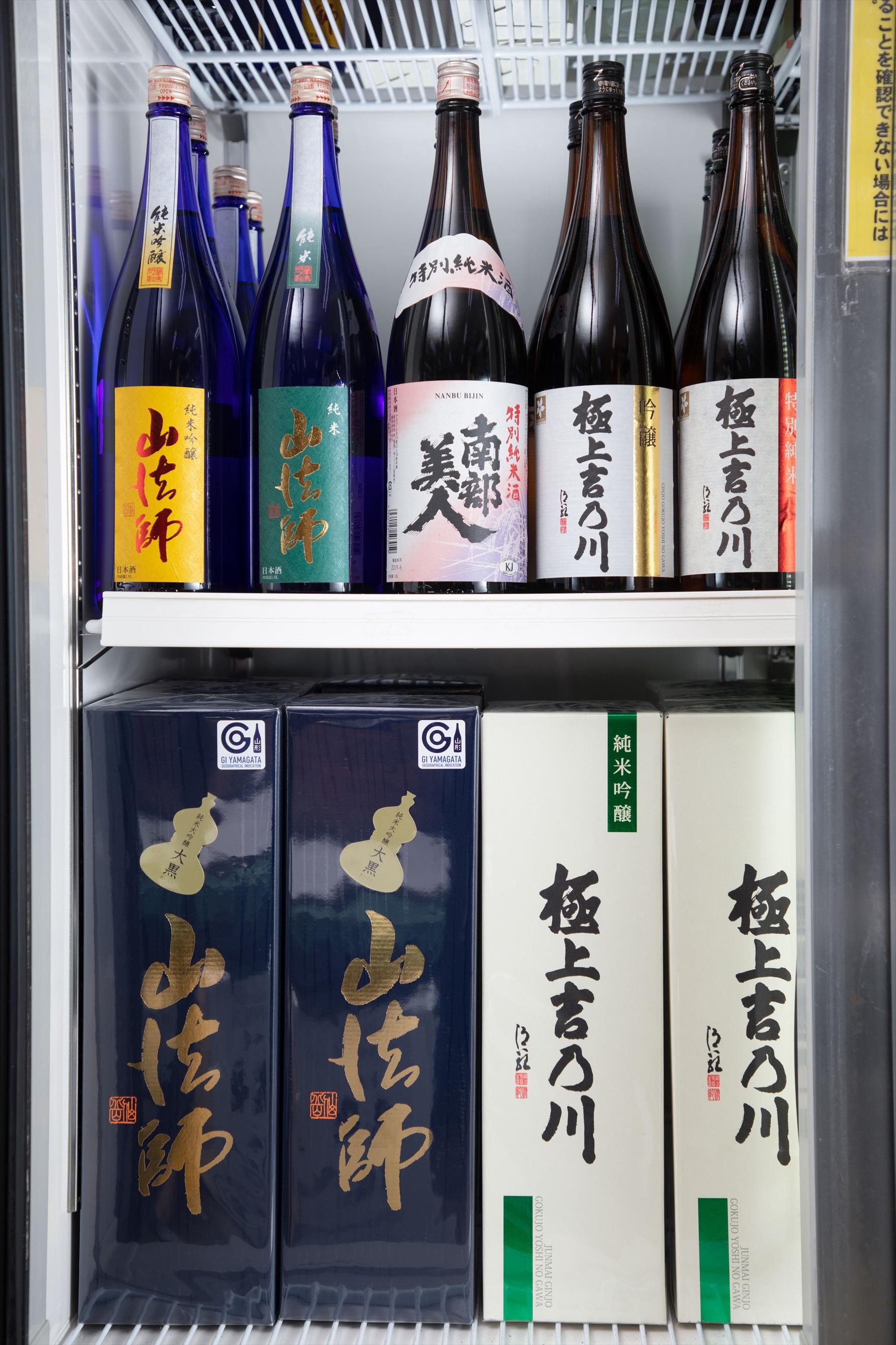 酒といえば芦塚酒店2